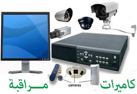 تكلفة تركيب كاميرات مراقبة